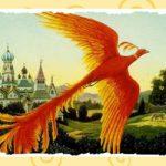 L'uccello d'oro favola